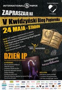 Bieg papiernika 2014 plakat